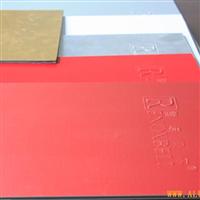 異性寬幅鋁塑板、氧化著色鋁塑板
