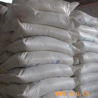 生產供應氟化鈉NaF