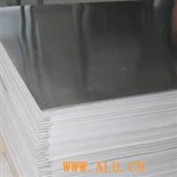 供应镜面铝板