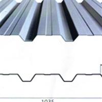 供應鋁瓦楞板