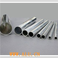 供应合金铝管、铝合金管