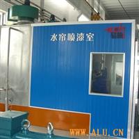 供应涂装设备水帘漆房