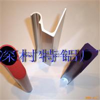 供应3003铝型材