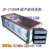广州超声波清洗机