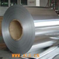 电厂化工厂保温防腐专用铝卷