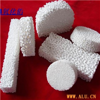 氧化铝泡沫陶瓷过滤器