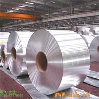 铝带、镍带、铝镍复合带