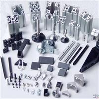 各種型號規格的鋁型材