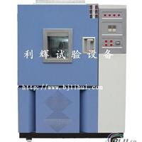 航空/科研专用低温恒温试验机