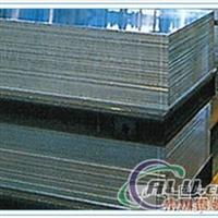 供應7075鋁合金板材,合金鋁板