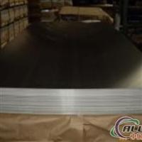 供應2A12O鋁合金板材鋁板合金