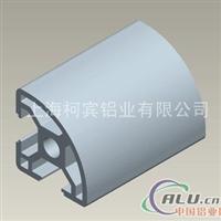 供应工业铝型材工业铝型材配件30系列