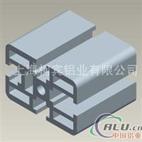 供应工业铝型材工业铝型材配件40系列