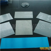 供应冰箱上用的铝板样品  京发铝板