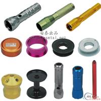 铝阳极氧化/着色/拉丝/喷砂加工