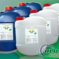 KX-240P无机复合溶剂