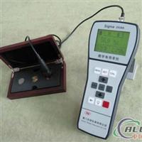 有色金属电导率电阻率检测仪