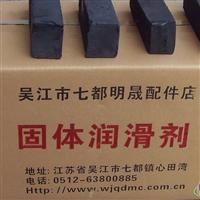 铝型材挤压用固体润滑 剂挤压设备