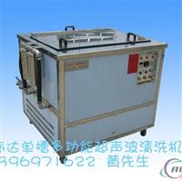 單槽多功能超聲波清洗機
