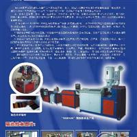 铝材辅助加工机械设备隔热条挤出机
