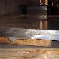铝板,铝卷铝带的生产现货