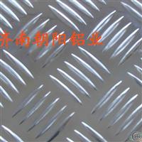 五条筋花纹铝板桔皮纹铝板指针型花纹铝板