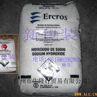 供应西班牙氢氧化钠