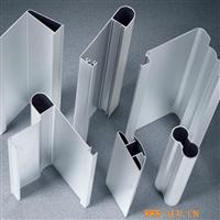 浴室料鋁型材  &廣東浴室鋁型材