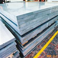 2017T451铝合金预拉伸板厚板