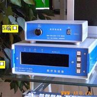 線切割編程軟件配套產品--程序傳送器