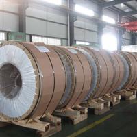 电厂、化工厂防腐保温铝卷