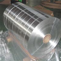 长期供应铝带
