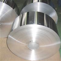 供应铝卷 铝带