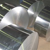 铝卷 铝带 铝箔