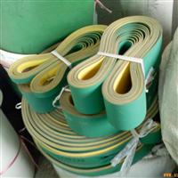 轧机传动带