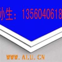 A级防火铝塑板,