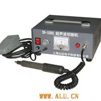 超聲波切割機,超音波切割機