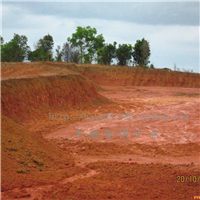 供应印尼产铝土矿/铝矾土