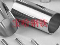 合金钢S21800/(218合金)