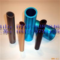 供应各种牌号铝合金管、棒、异型材