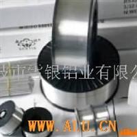 纯铝焊丝+铝锰焊丝