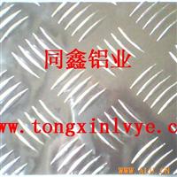 铝板、压花板、氟碳喷涂铝板、保温铝卷