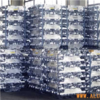 <em>鋁錠</em>、鋁棒、工業型材。