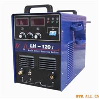 IGBT逆变控制放电被覆涂层冷焊机