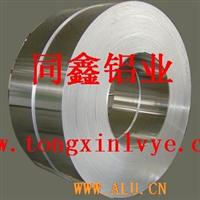 供应合金铝板、氟碳喷涂铝板、花纹铝板