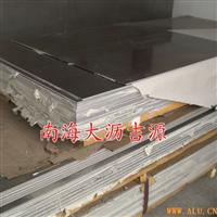 供应国标6061铝板,可氧化铝材