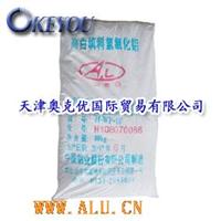 氢氧化铝H-WF-10