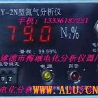 测氮仪KY-2N氮气分析仪