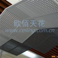环保国际精品铝天花铝幕墙挂片集成吊顶