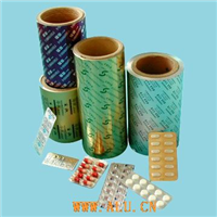 药用包装铝箔